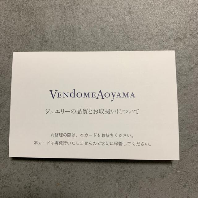 Vendome Aoyama(ヴァンドームアオヤマ)のヴァンドーム青山 ダイヤモンド ベーシックピアス pt950 美品 レディースのアクセサリー(ピアス)の商品写真