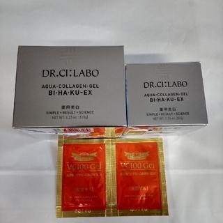 Dr.Ci Labo - Dr.シーラボ 美白クリーム、120㌘ 50㌘ 2点セット オマケ付き