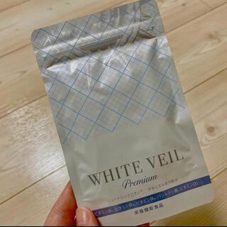 ホワイトヴェール◎飲む日焼け止め2袋分(日焼け止め/サンオイル)