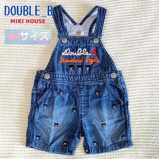 ダブルビー(DOUBLE.B)のDOUBLE_B(ダブルビー)★ビーくん サロペット 80サイズ(カバーオール)