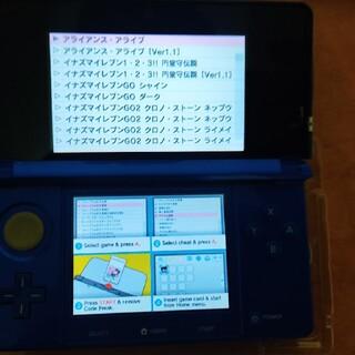 ニンテンドー3DS(ニンテンドー3DS)のCYBER コードフリーク ( 2DS / 3DS 用)動作確認済み(携帯用ゲームソフト)