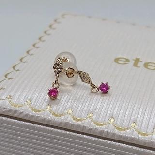Ane Mone - アネモネ K10 YG ひし形 濃いピンク ピアス