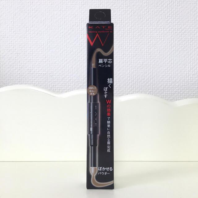 KATE(ケイト)の☆【KATE】BR1 ラスティングデザインアイブロウ コスメ/美容のベースメイク/化粧品(アイブロウペンシル)の商品写真