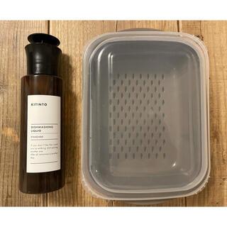 スリーコインズ(3COINS)の片手でワンプッシュ食器洗剤ボトル 温野菜メーカー(調理道具/製菓道具)