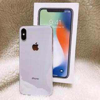 Apple - Iphone X 256gb SIMフリー