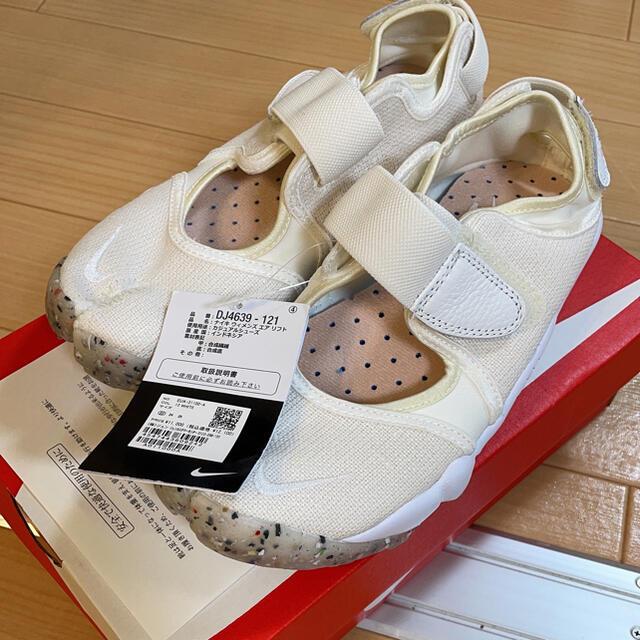 NIKE(ナイキ)のNIKEエアリフト23センチ レディースの靴/シューズ(スニーカー)の商品写真