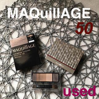 MAQuillAGE - 資生堂 マキアージュ☘アイブロー スタイリング 3D 50【ナチュラルブラウン】
