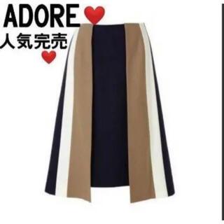 ADORE - adore アドーア ファインフラノスカート