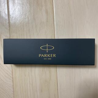 パーカー(Parker)のボールペン(ペン/マーカー)