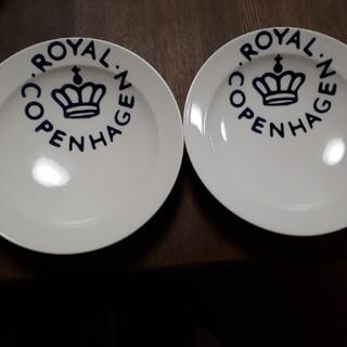 ROYAL COPENHAGEN - ROYAL COPENHAGEN ロイヤルコペンハーゲン ニューシグネチャー