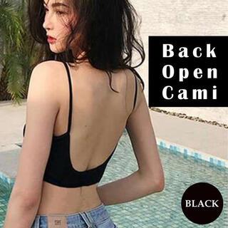 バックオープンハーフブラトップ  ブラック 背中見せ バックスタイル