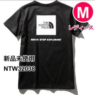 THE NORTH FACE - ノースフェイス スクエア ロゴ Tシャツ レディース ブラック NTW32038