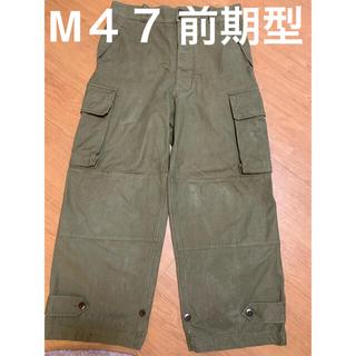 M47 前期型