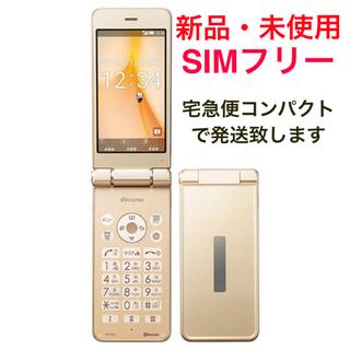 SHARP - 新品 未使用 docomo SH-01J ゴールド SIMフリー SHARP