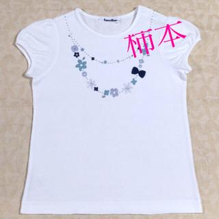 familiar - familiar       だまし絵Tシャツ  size 110cm