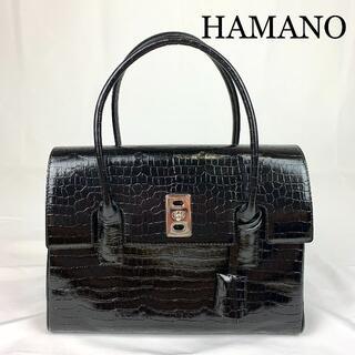 濱野皮革工藝/HAMANO -  HAMANO ハマノ レザー クロコ型押し ハンドバッグ