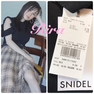 snidel - 完売色🌷新作新品🍀スナイデル プリーツラッフルスリーブニットプルオーバー