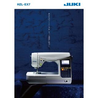 【新品未開封】JUKI ジューキ HZL-EX7 コンピューターミシン(その他)