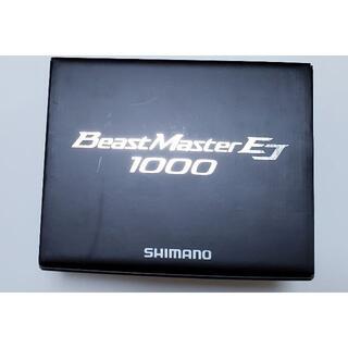 SHIMANO - 【新品/未使用】シマノ ビーストマスター 1000EJ(電動リール)