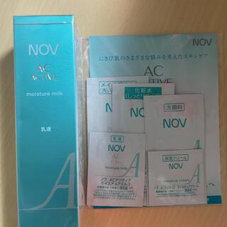 ノブ(NOV)のノブ ACアクティブ モイスチュアミルク  サンプル(乳液/ミルク)