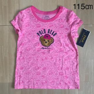 Ralph Lauren -   【今季新作】 ラルフローレン ポロベア  総柄 Tシャツ ピンク115