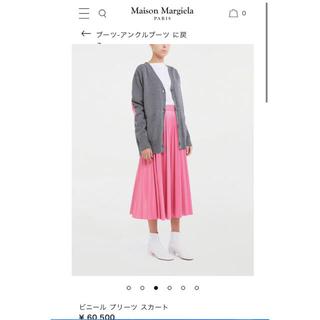 エムエムシックス(MM6)の新品未使用タグ付き mm6 ビニールプリーツスカート エコレザー(ロングスカート)