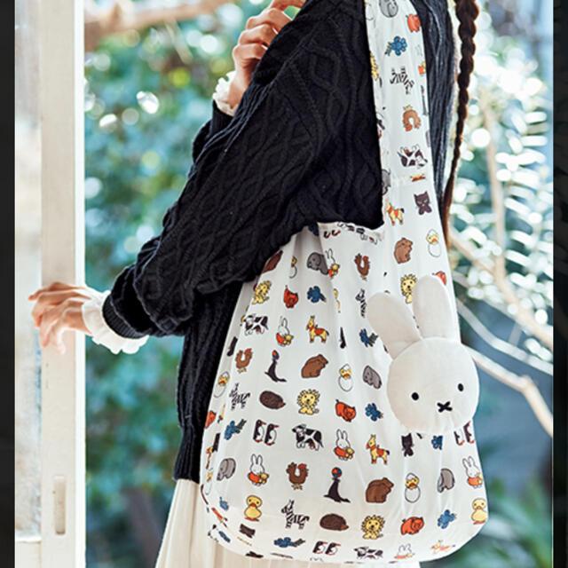 リンネル 付録 ミッフィー エコバッグ レディースのバッグ(エコバッグ)の商品写真