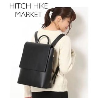 HITCH HIKE MARKET - ヒッチハイクマーケット リュック ブラック