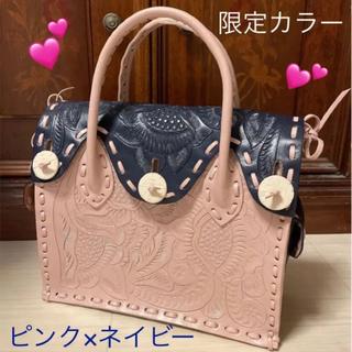 GRACE CONTINENTAL - 新同✨可愛い❣️コーデしやすい✨限定カラー ピンク×ネイビー Maestra S