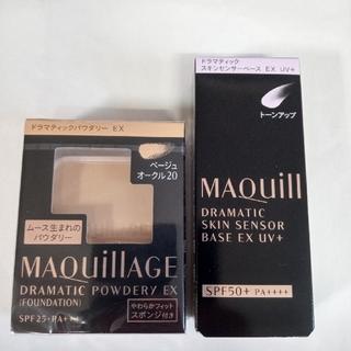 MAQuillAGE - マキアージュ 新ファンデーションEX、ベージュオークル20レフィル、化粧下地