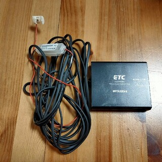 ミツビシデンキ(三菱電機)の車載用ETC(ETC)