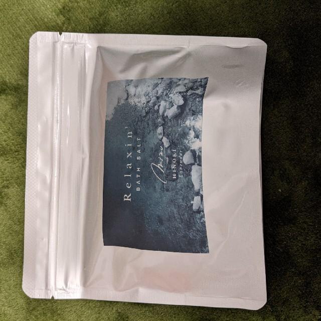 ACTUS(アクタス)のリラクシン♡新品未使用品バスソルトアクタス コスメ/美容のボディケア(入浴剤/バスソルト)の商品写真
