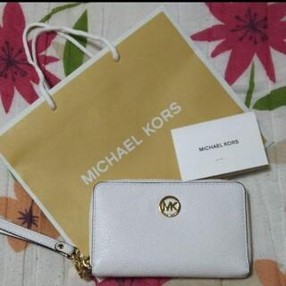 Michael Kors - 新品未使用 MICHAEL KORS マイケルコース 財布 ホワイト