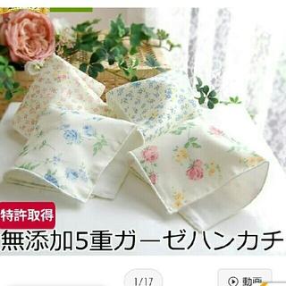 松並木☆無添加5重ガーゼハンカチ☆小花柄ブルー