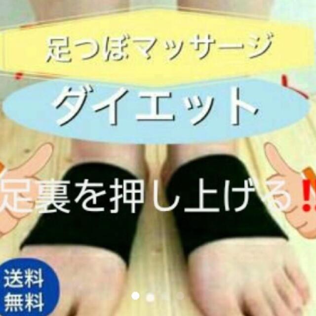 つぼ ぐ の りん 足