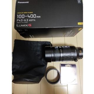 DG VARIO-ELMAR 100-400mm/F4.0-6.3