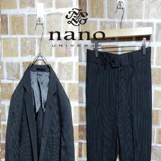ナノユニバース(nano・universe)の【美品】即購入OK nano・universe スーツセットアップ シルク混(セットアップ)