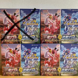 ポケモン(ポケモン)の一撃マスター&連撃マスターポケモンセンター・ポケモンストアセット コルニ3box(Box/デッキ/パック)