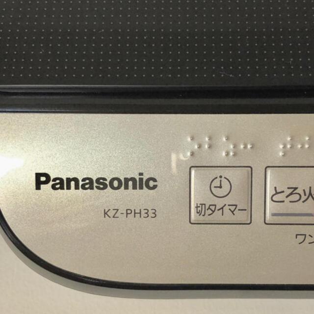 Panasonic(パナソニック)のPanasonic  IHクッキングヒーター  2017年製 スマホ/家電/カメラの調理家電(IHレンジ)の商品写真