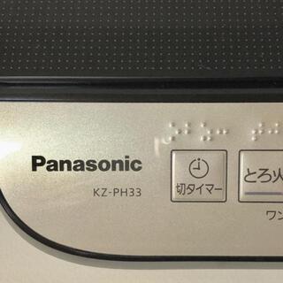 Panasonic - Panasonic  IHクッキングヒーター  2017年製