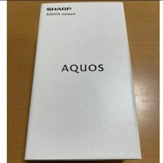 AQUOS - AQUOS SENSE4