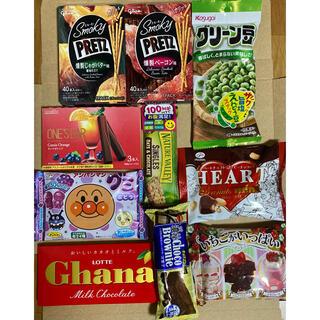 お菓子10点詰め合わせ(菓子/デザート)