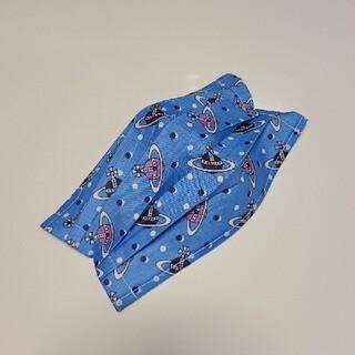 ヴィヴィアンウエストウッド(Vivienne Westwood)のマスクカバー・インナーマスク(ブルー水玉オーヴVW)(その他)