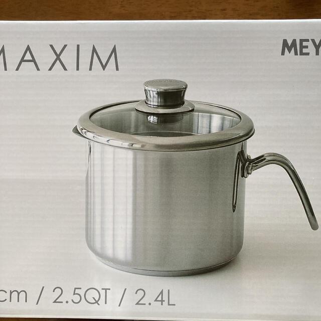 MEYER(マイヤー)のマイヤー マルチポット インテリア/住まい/日用品のキッチン/食器(鍋/フライパン)の商品写真