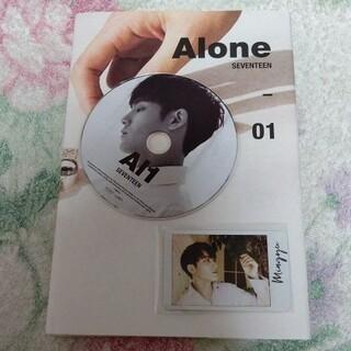 セブンティーン(SEVENTEEN)のSeventeen aloneアルバム(K-POP/アジア)