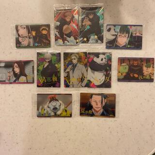 呪術廻戦 ウエハース カード