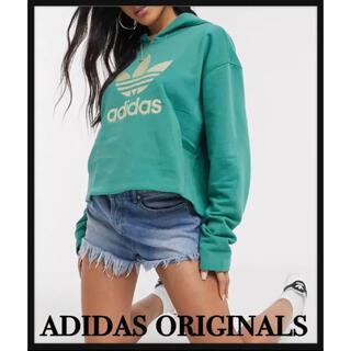 adidas - adidas originals  トレファイルパーカー タグ付き新品