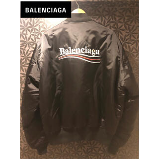 Balenciaga - BALENCIAGA バックロゴ MA 1 ボンバー ジャケット