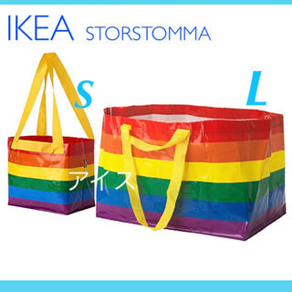 IKEA - IKEA  イケア  バッグ  2枚セット / 新商品 /エコバッグ