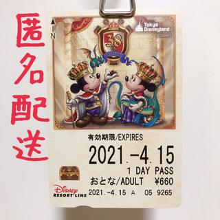 Disney - 38周年 リゾートライン  リゾラ